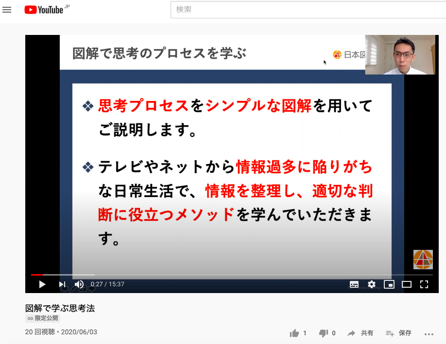 https://www.zukai.or.jp/news/20fc7147f473c052a68ccd50daa71c8d8a618b12.png