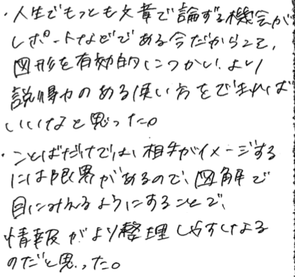 https://www.zukai.or.jp/news/35c212e7e4e6a53b85f4afe34040e71a675f05a1.png