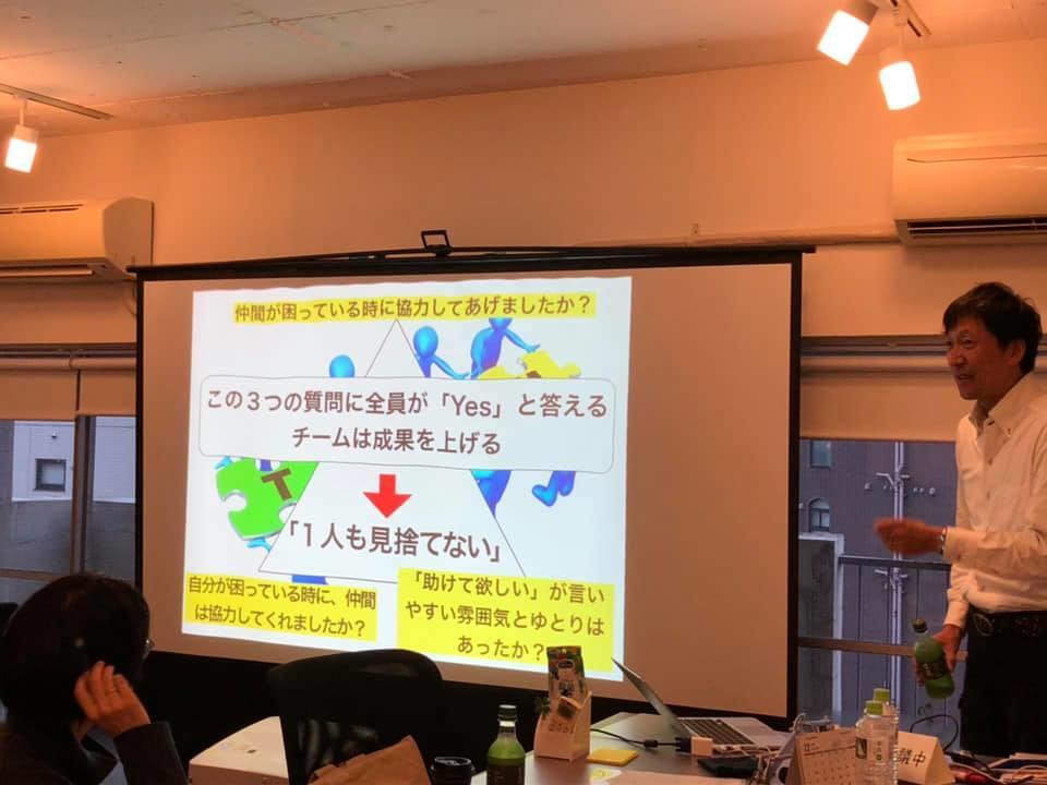 http://www.zukai.or.jp/news/48182745_2001844826531442_1271025893996756992_n.jpg