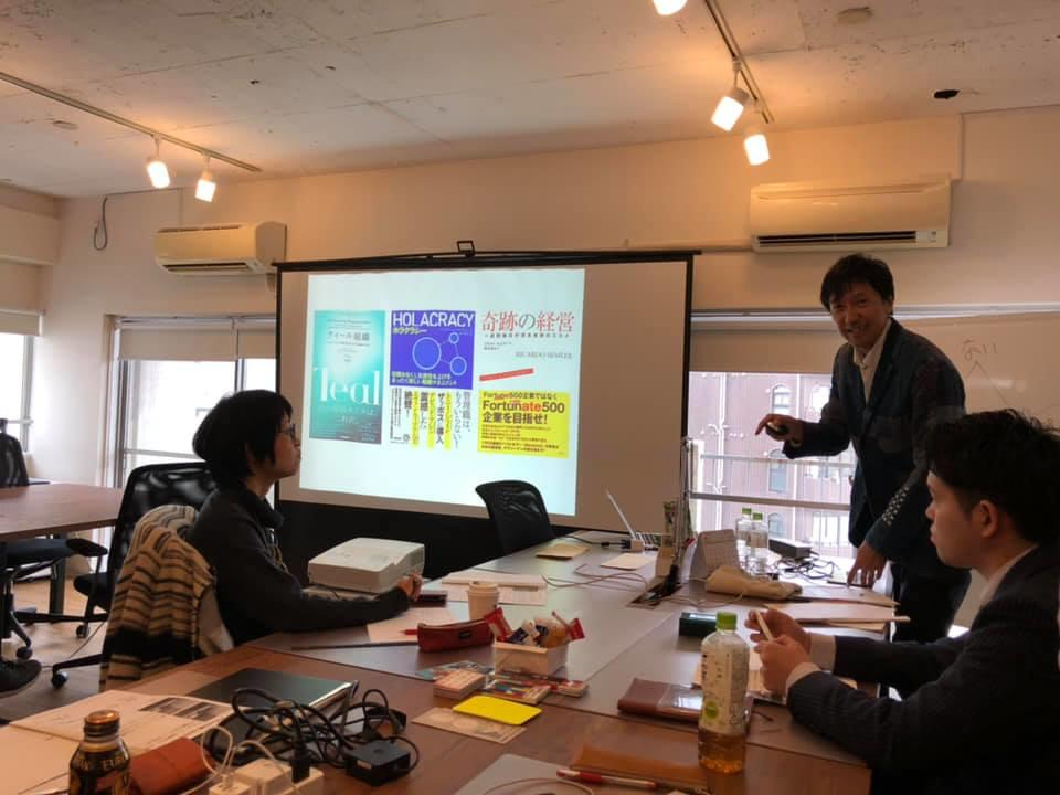 http://www.zukai.or.jp/news/48379891_2001844836531441_6723238012978724864_n.jpg