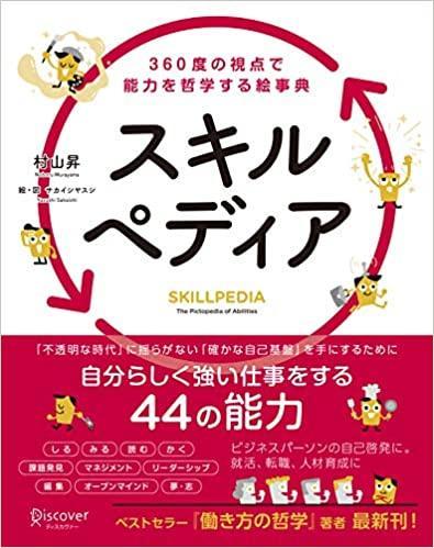 https://www.zukai.or.jp/news/51Bf8D0rZcL._SX393_BO1%2C204%2C203%2C200_.jpg