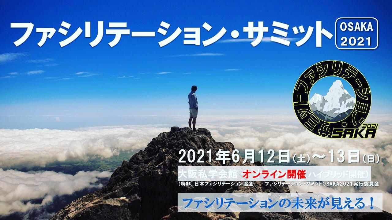 https://www.zukai.or.jp/news/73ED93F1-3691-4687-ABFB-5493808BD0B0.JPG