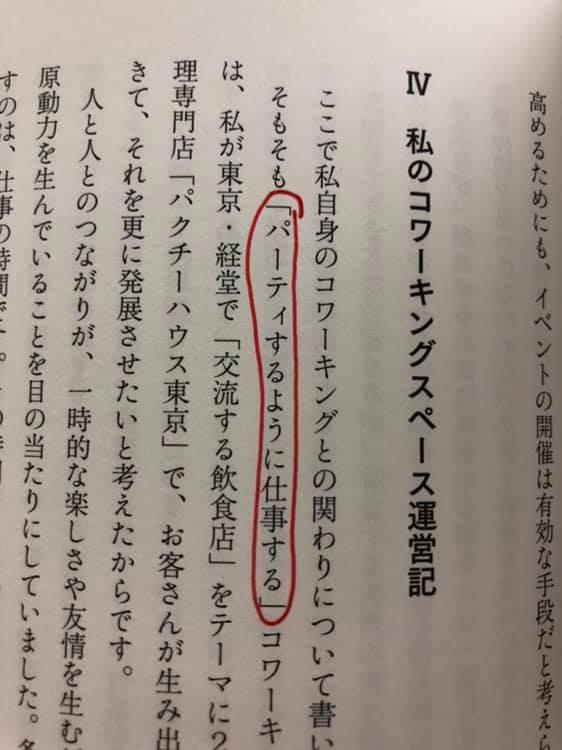 http://www.zukai.or.jp/news/8d936210622e677fa0e8b87f91b4dcfbed0f5660.jpg