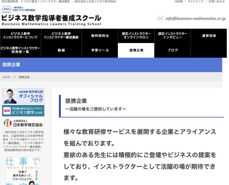https://www.zukai.or.jp/news/IMG_3231.jpg