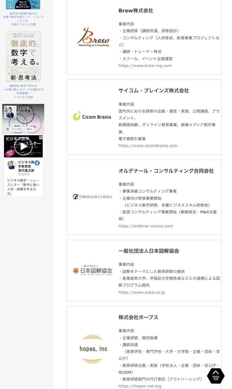 https://www.zukai.or.jp/news/IMG_3232.jpg