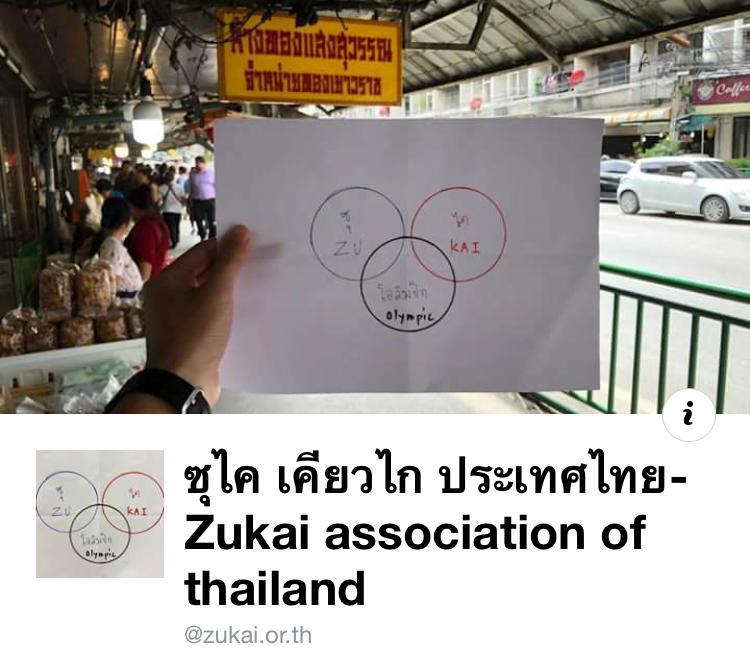 http://www.zukai.or.jp/news/IMG_9795.jpg