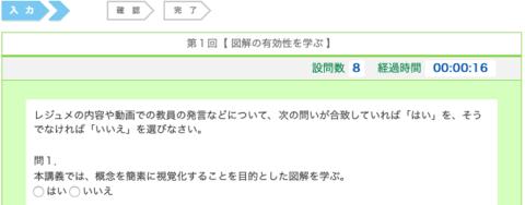 スクリーンショット 2020-05-13 9.24.56.png