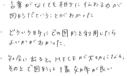 https://www.zukai.or.jp/news/e16d2cbaef1330cffbf78465cfa002278bb61605.png