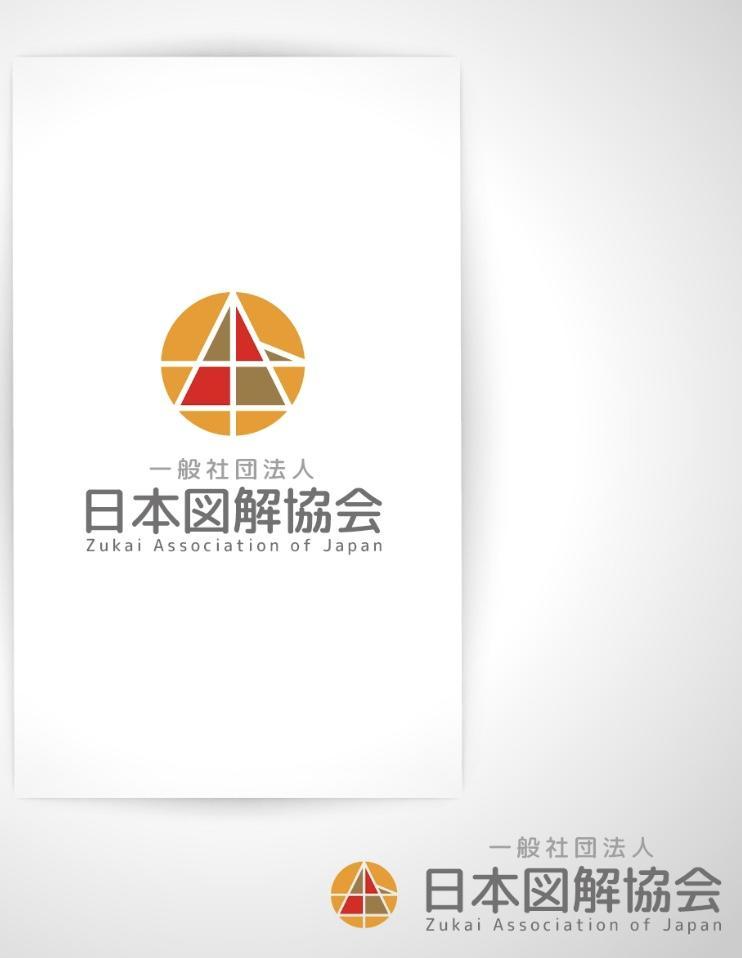 http://www.zukai.or.jp/news/fullsizeoutput_4004.jpeg