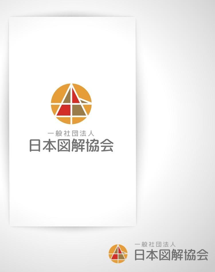 http://www.zukai.or.jp/news/fullsizeoutput_4007.jpeg